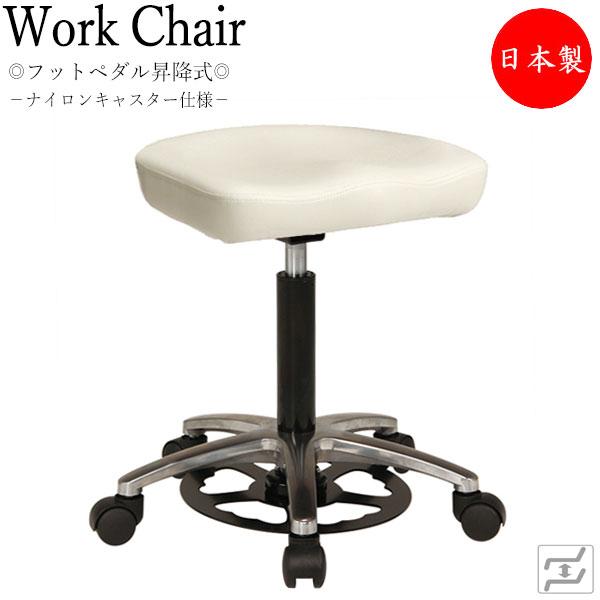 スツール 作業用椅子 ワーキングチェア 丸椅子 メディカルチェア ハンズフリー フットペダル モールドウレタン ナイロンキャスター ドクタースツール MT-1291