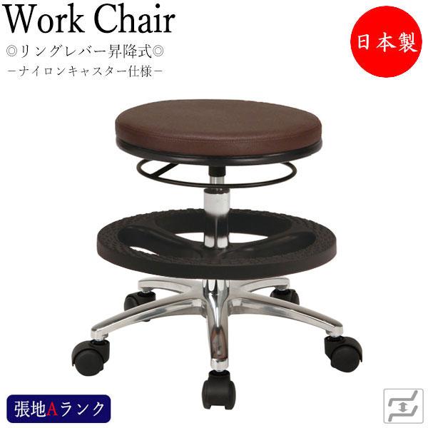 スツール 作業用椅子 ワーキングチェア 丸椅子 メディカルチェア イス リング式レバー リングレバーチェア ナイロンキャスター ドクタースツール 病院 MT-1308