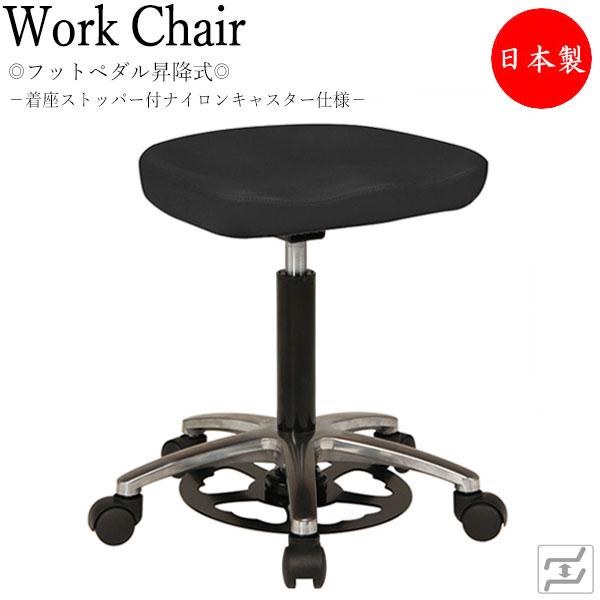 スツール 作業椅子 ワーキングチェア 丸椅子 メディカルチェア ハンズフリー フットペダル モールドウレタン ストッパー付キャスター ドクタースツール MT-1315
