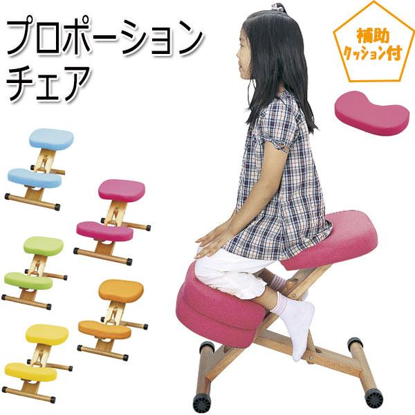 プロポーションチェア キッズ 補助クッション付 姿勢矯正家具 学習椅子高さ調節可能 布張 木製 子供部屋 勉強 MY-0342