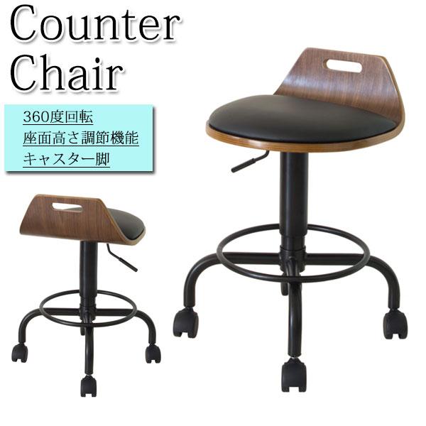 カウンターチェア ハイチェア 背付スツール 丸椅子 回転 高さ調節可 キャスター 合成皮革 木製 スチール脚 バー 店舗 MY-0389