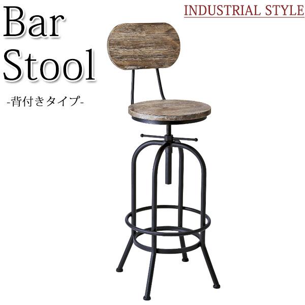 カウンターチェア ハイチェア スツール 丸椅子 回転 背付 高さ調節可 木製 スチール脚 リビング ダイニング バー 店舗 MY-0405