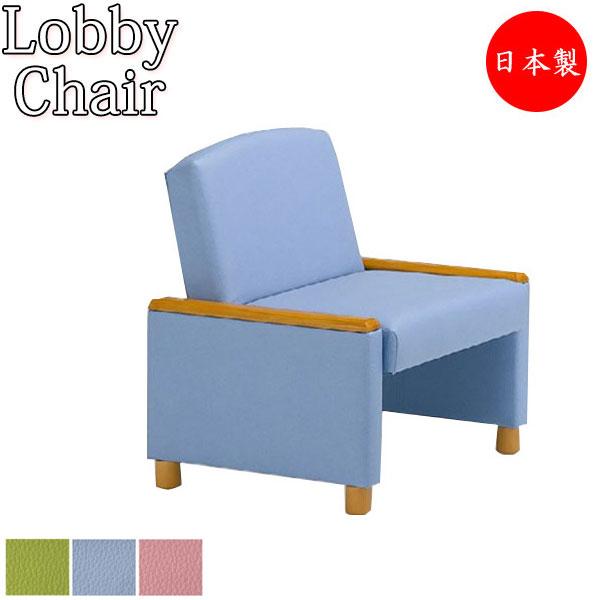 リクライニングチェア 1人掛け ソファベッド ロビーチェア 待合椅子 簡易寝台 緊急時 ビニールレザー張り MZ-0125