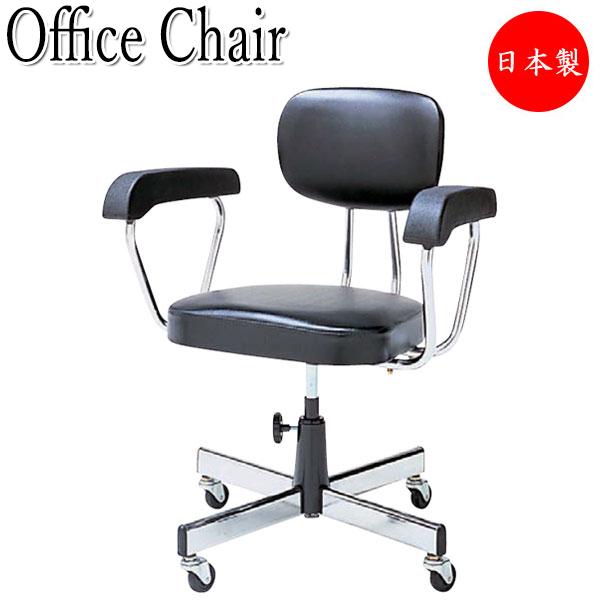 事務用チェア デスクチェア PCチェア 作業椅子 NO-0382 スタンダードタイプ レザー張 肘付 手動上下調節式 背ロッキング機構