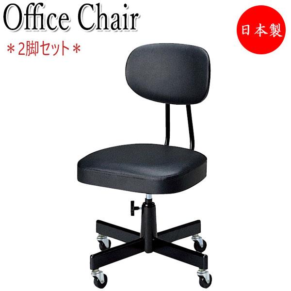 2脚セット 事務用チェア デスクチェア PCチェア 作業椅子 NO-0387 スタンダードタイプ レザー張 肘無 手動上下調節式 背ロッキング機構