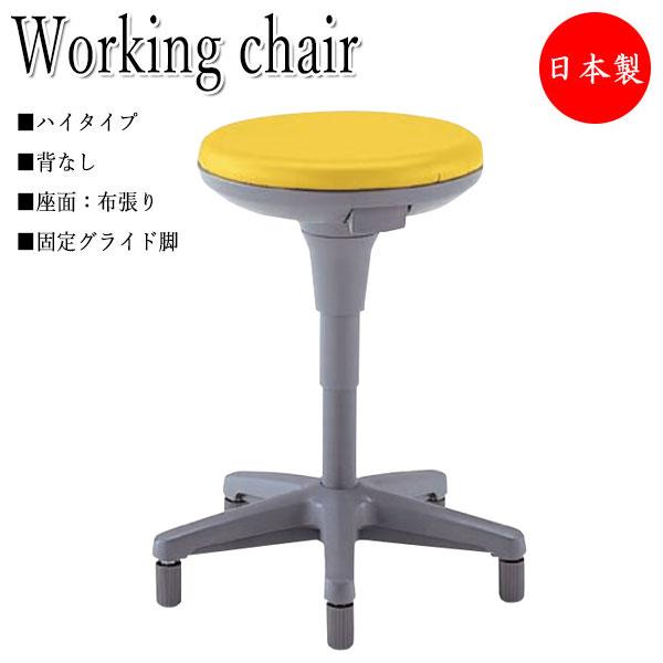 環境ソフトスツール 作業椅子 デスクチェア パソコンチェア ワークチェア オペレーターチェア ハイタイプ 布張り キャスター付 ガス上下調節 NO-0530