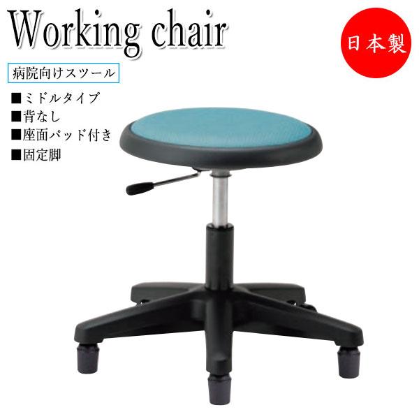 病院向けスツール メディカルチェア NO-0539D 作業椅子 丸イス 診察椅子 ミドルタイプ レザー張り 固定脚 ガス上下調節