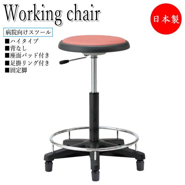 病院向けスツール メディカルチェア 作業椅子 丸イス 診察椅子 ハイタイプ レザー張り 固定脚 ガス上下調節 NO-0543