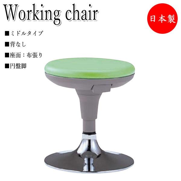 環境ソフトスツール 作業椅子 デスクチェア NO-0548D パソコンチェア ワークチェア 診察イス 丸イス ミドルタイプ 布張り 円盤脚 ガス上下調節