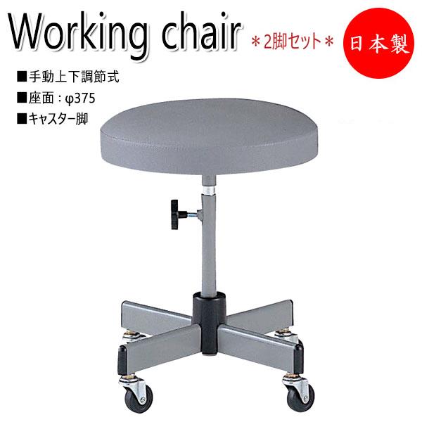 2脚セット ワークチェア 作業椅子 スツール NO-0559D レザー張り グレー キャスター脚 手動上下調節式