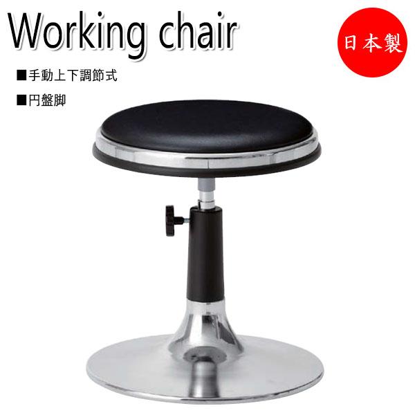 ワークチェア 作業椅子 スツール NO-0564 レザー張り ブラック 円盤脚 手動上下調節式