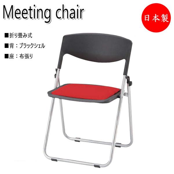 折り畳みチェア パイプ椅子 NO-0798-1 オフィスチェア 会議用チェア ミーティングチェア 布張り スチールパイプ フラット収納 スライドリンク機構