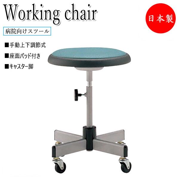 スツール 診察椅子 メディカルチェア NO-0891-1 作業椅子 パソコンチェア 丸イス ワークチェア ミドルタイプ レザー張り キャスター脚 手動上下調節