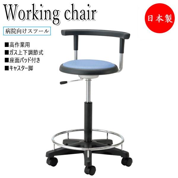 スツール 診察椅子 メディカルチェア 作業椅子 パソコンチェア 丸イス ワークチェア ハイタイプ レザー張り キャスター脚 ガス上下調節 NO-0894