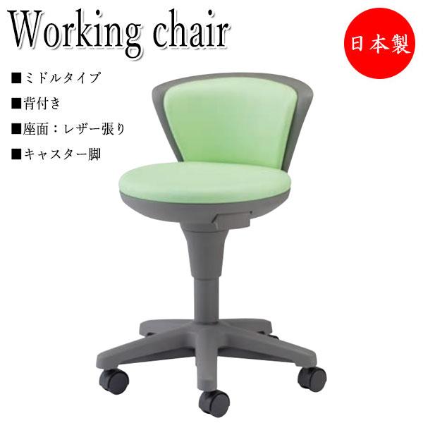 環境ソフトスツール 作業椅子 デスクチェア NO-0913 パソコンチェア ワークチェア 診察イス 丸イス ミドルタイプ 背付 レザー張り キャスター付 ガス上下調節
