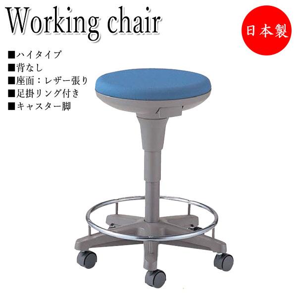 【オンラインショップ】 環境ソフトスツール 作業椅子 デスクチェア NO-0914 パソコンチェア ワークチェア オペレーターチェア ハイタイプ レザー張り キャスター付 ガス上下調節, オオツキシ 3ee37b2b