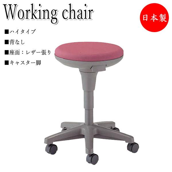環境ソフトスツール 作業椅子 デスクチェア NO-0915 パソコンチェア ワークチェア オペレーターチェア ハイタイプ レザー張り キャスター付 ガス上下調節