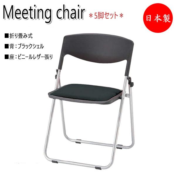 5脚セット 折り畳みチェア パイプ椅子 オフィスチェア 会議用チェア ミーティングチェア レザー張 スチールパイプ フラット収納 グレー 灰色 NO-0948
