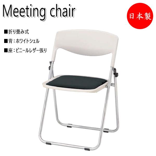 折り畳みチェア 単品 パイプ椅子 オフィスチェア 会議用チェア ミーティングチェア レザー張 スチールパイプ フラット収納 グレー 灰色 NO-0949-1