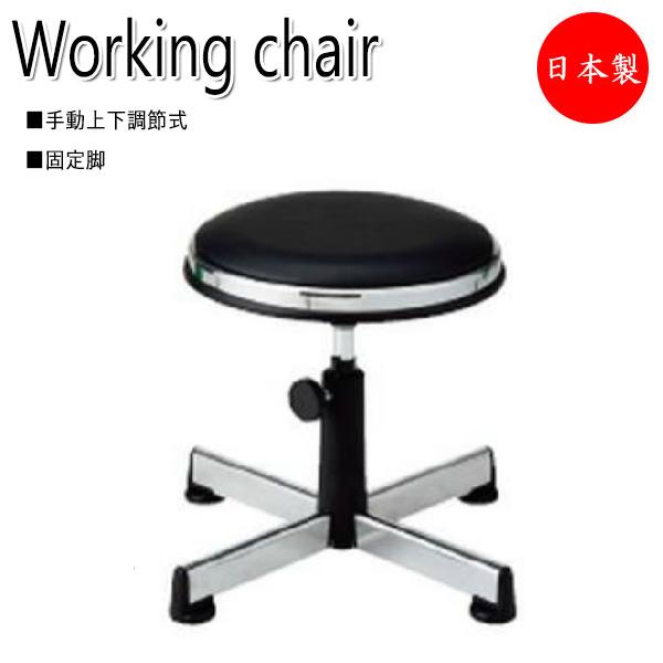 ワークチェア オフィスチェア 作業椅子 スツール 腰掛け レザー張り ブラック 固定脚 4本脚 ハンドル テンション脚 手動上下調節式 NO-0965