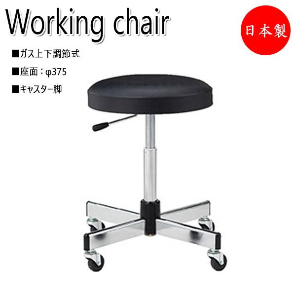 ワークチェア オフィスチェア 作業椅子 スツール 腰掛け レザー張り ブラック キャスター脚 レバー操作 ガス上下調節式 NO-0967