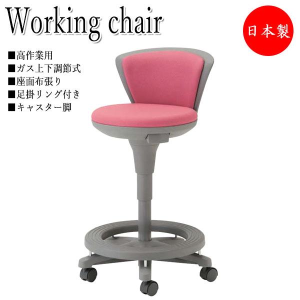 環境ソフトスツール 作業椅子 デスクチェア パソコンチェア ワークチェア オペレーターチェア ハイタイプ 背付 布張り キャスター付 ガス上下調節 NO-1016