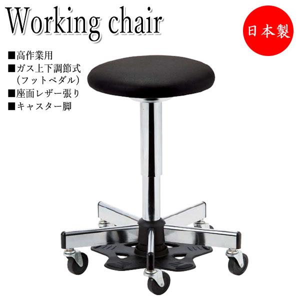 ハンズフリーチェア 作業椅子 NO-1024 ワークチェア デスクチェア ハイタイプ レザー張り キャスター付 フットペダル昇降式 ガス上下調節