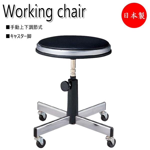 ワークチェア 作業椅子 スツール NO-1032 レザー張り ブラック キャスター脚 手動上下調節式