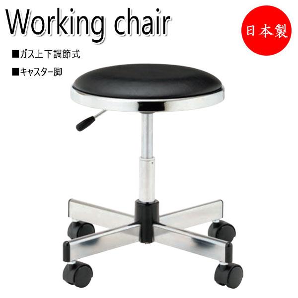 ワークチェア 作業椅子 スツール NO-1036 レザー張り ブラック ブラウン キャスター脚 ガス上下調節式
