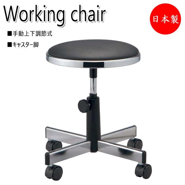 ワークチェア 作業椅子 スツール NO-1037 レザー張り ブラック ブラウン キャスター脚 手動上下調節式