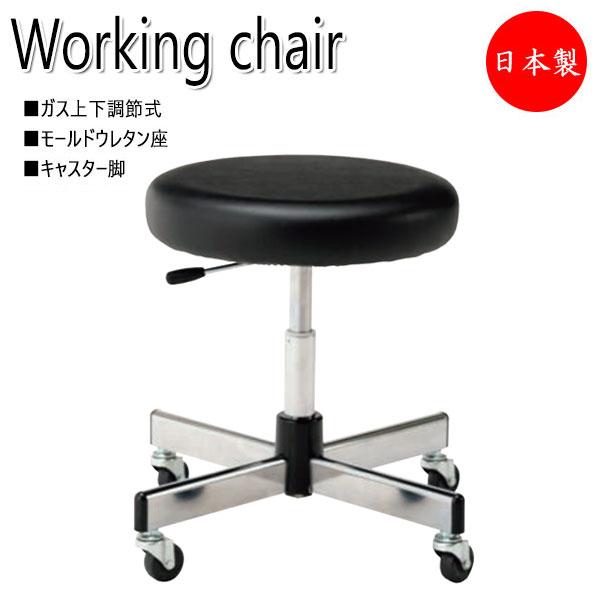 ワークチェア 作業椅子 スツール NO-1038 レザー張り ブラック キャスター脚 ガス上下調節式