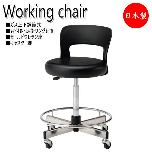 ワークチェア 作業椅子 スツール 高作業用 ハイタイプ レザー張り ブラック 背付 足掛リング付 キャスター脚 ガス上下調節式 NO-1040