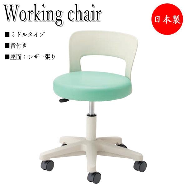 環境ソフトスツール ワーキングチェア 作業椅子 デスクチェア 丸椅子 ミドルタイプ 背付 レザー張り キャスター付 ガス上下調節 NO-1075