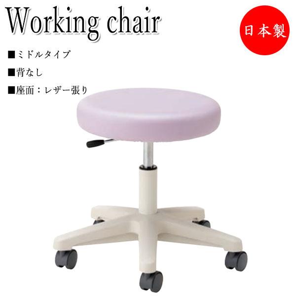 環境ソフトスツール ワーキングチェア NO-1077 作業椅子 デスクチェア 丸椅子 ミドルタイプ レザー張り キャスター付 ガス上下調節