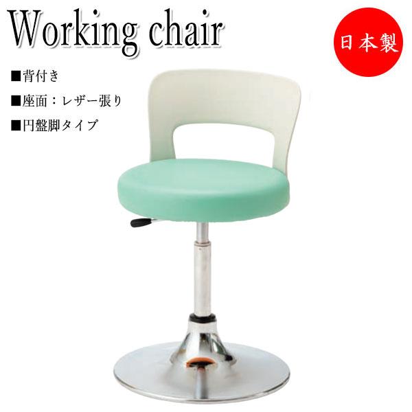 環境ソフトスツール ワーキングチェア 作業椅子 デスクチェア 丸椅子 ハイタイプ 背付 レザー張り 円盤脚 ガス上下調節 NO-1079