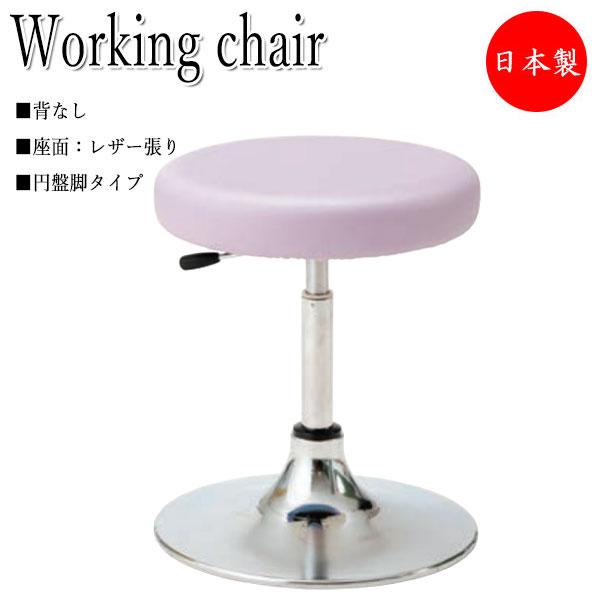 環境ソフトスツール ワーキングチェア 作業椅子 デスクチェア 丸椅子 ハイタイプ レザー張り 円盤脚 ガス上下調節 NO-1081