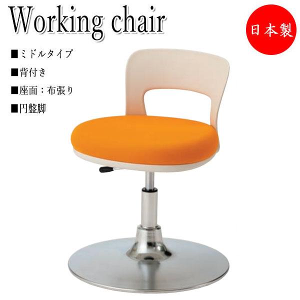 環境ソフトスツール ワーキングチェア 作業椅子 デスクチェア 丸椅子 ミドルタイプ 円盤脚 背付 布張り キャスター付 ガス上下調節 NO-1284