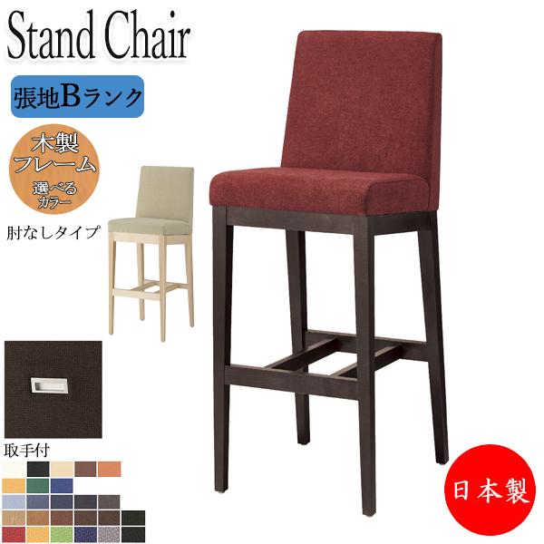 カウンターチェア バーチェア キッチンカウンターチェア 椅子 カフェチェア 食卓椅子 ダイニング 肘無し OT-0064 イス シンプル ナチュラル【張地Bランク】