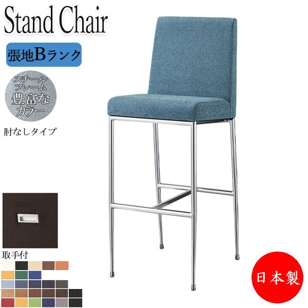 カウンターチェア バーチェア キッチンカウンターチェア 椅子 カフェチェア 食卓椅子 ダイニング 肘無し OT-0124 イス シンプル【張地Bランク】