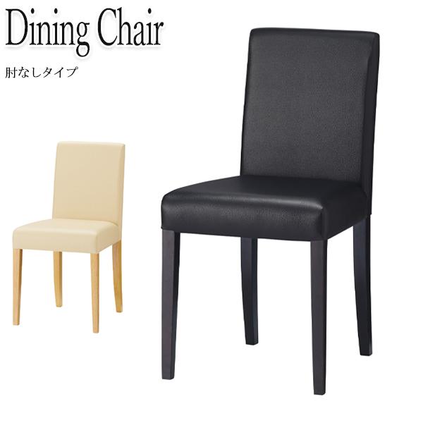 ダイニングチェア 椅子 カフェチェア 食卓椅子 リビング 肘なし イス シンプル 業務用 ダイニング ナチュラル ベージュ OT-0165