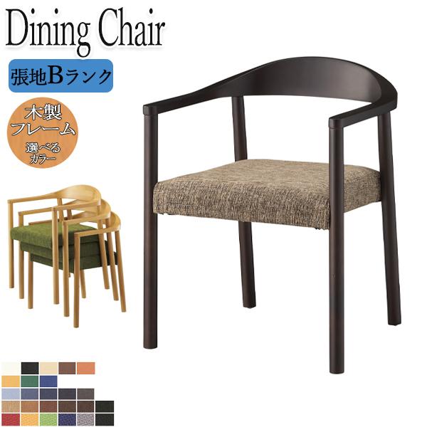 ダイニングチェア 椅子 カフェチェア 食卓椅子 アームチェア リビング OT-0170 イス シンプル 業務用 ダイニング ナチュラル【張地Bランク】