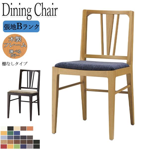 ダイニングチェア 椅子 カフェチェア カフェ風 食卓椅子 リビング OT-0229 イス シンプル 業務用 ナチュラル 茶 棚無しタイプ 【張地Bランク】