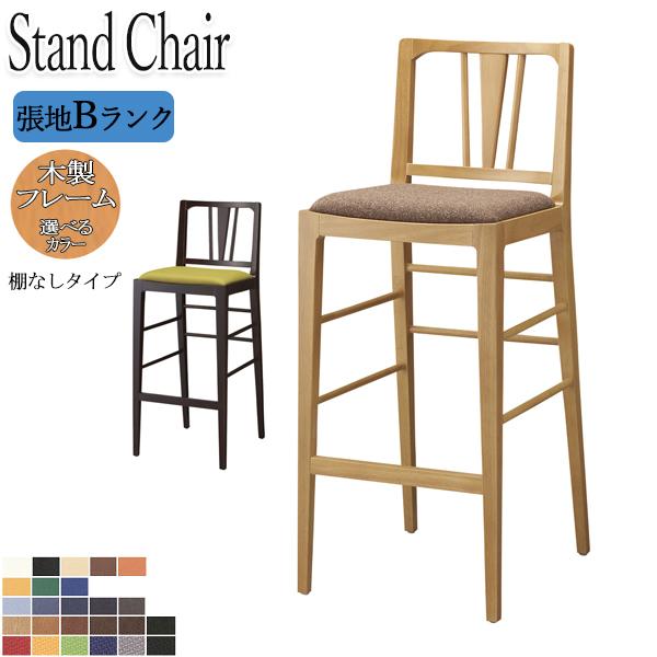 カウンターチェア バーチェア スタンド椅子 カフェチェア カフェ風 食卓椅子 OT-0253 イス シンプル 業務用 ナチュラル 茶 棚無しタイプ 【張地Bランク】
