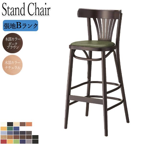 カウンターチェア バーチェア スタンド椅子 カフェチェア カフェ風 OT-0285 イス シンプル ナチュラル ダークブラウン 茶 座クッションタイプ【張地Bランク】