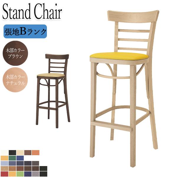 カウンターチェア バーチェア スタンド椅子 カフェチェア カフェ風 OT-0299 イス シンプル ナチュラル ブラウン 茶 座クッションタイプ 【張地Bランク】