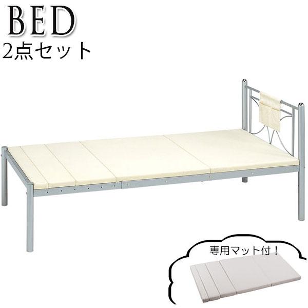 伸張式ベッド のびのびベッド RO-0122 スチールベッド パイプベッド シングルサイズ S 幅7段階 高さ2段階 伸縮可能 マットレス付 布製ポケット付