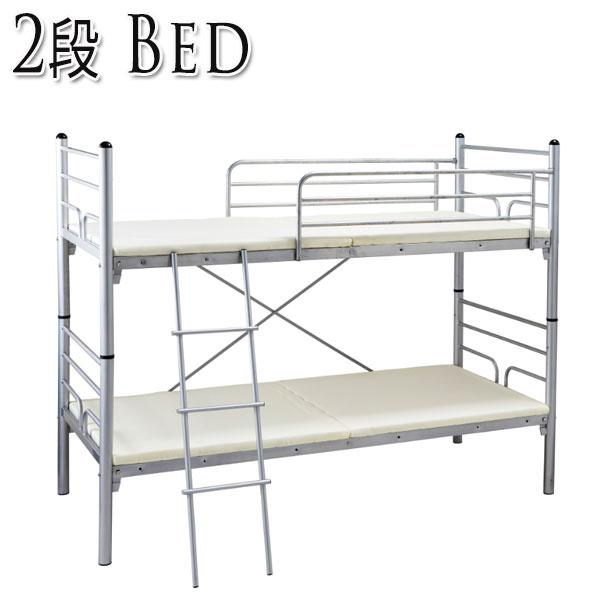 スタッキングベッド 2段ベッド RO-0128 スチールベッド パイプベッド 幅2072 奥行1015 高さ1645mm シングルサイズ S 階段付 アイアン シルバー