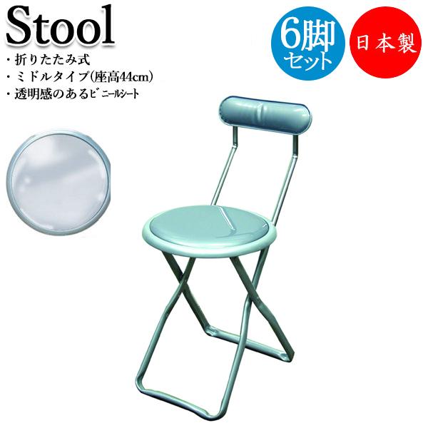 6脚セット ワークチェア パイプ椅子 補助椅子 ワーキングチェア 折りたたみ式 パールシルバー RS-0032