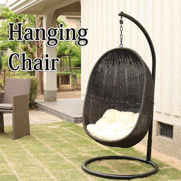 ハンギングチェアー ハンモックチェア ソファー 椅子 イス ゆりかご パーソナルチェア 1P 一人掛け スタンド 宙吊り 撥水生地 RW-0019