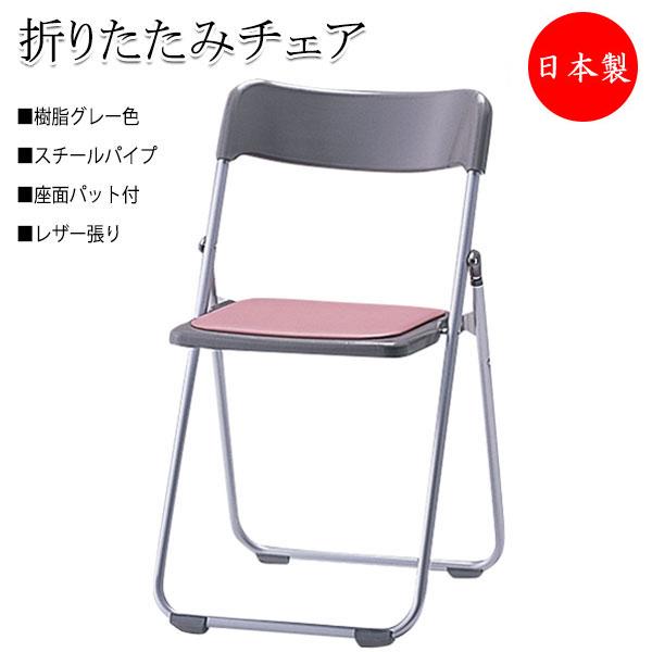 6脚セット 折りたたみイス パイプ椅子 会議チェア 折畳椅子 背樹脂 チャコールグレー 座パッド付 レザー張り ブルー ローズ ライトグレー SA-0118